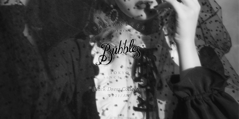 BUBBLES Black Dress